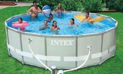 """This above-ground pool features a unique frame which is stronger than traditional metal-frame swimming pools. This 16' x 48"""" metal-frame swimming pool provides affordable enjoyment to families who want to swim in their own backyards. My Sunshine 16' x 48"""""""
