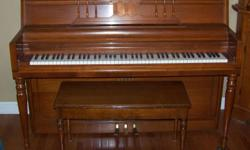 I'm selling a 1950 Maple Wurlitzer Upright Piano & Bench w/ storage. Great starter piano for a student. No chipped keys but some minor splits. Serial #994843. Chip on left side bottom back corner (pictured). Measures approx. 56 in. long X 24 in.