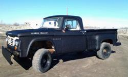 1962 Dodge Power Wagon W200 This is a one of a kind and is a great daily driver. Has a fresh coat of rhino liner on the whole outside of the truck. Gets looks and questions all the time. Has the original 318 wide block with a nice after market carb on it