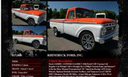 Ford F-250 Manual 4-Speed White w/Orange 9670 6 Cylinder1966 Pickup Truck RHINEBECK FORD, INC. 845-876-4440