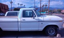 Truck is a fixer upper, does not run. Divorce left me with this only. It would make a wonderful project truck. New glass, new floorboads, (welded in place), all the original parts. Missing Dashboard console. Very little rust. Need to rebuild engine, drop