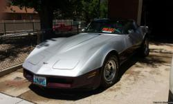 Beautiful inside and outside. excellent conditions 1982 Corvette. two tone - silver and maroon. Sits in garage -needs driven. 51.100 miles.