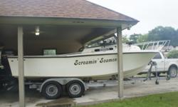 1983 Mako cuddy cabin that was refurbished last year. Boat has new 120 gallon custom aluminum fuel tank, new CD player, CB radio, HDS 5 elite electronics and AC. Batteries are 2 years old with perk switch and on-board charger. Motors have new water pumps,
