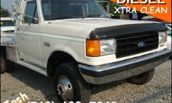 Visit our site to view all of our inventory jandhsautosales.com Looking for a truck? We have them in stock now! Perfect timing. Price: $3,996 Year: 1987 Make: Ford Model: F-350 Body Style: Flatbed Color: White
