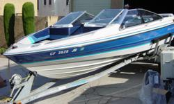 This Bayliner has been covered and stored in a garage. - 19' (trailer included) - Seats 8 - In-board engine - Shade cover - Fish Finder - Anchor - Cooler - New battery - Life jackets for 5 - CB Radio - AM/FM/Cassette - Floor condition, excellent