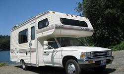 This ?Rare? 1990 Toyota Dolphin motorhome (they stopped making them in 94) that is in outstanding condition, and has only 25K CarFax Certified miles on its long lasting Toyota engine. Along the line of Toyota RV?s, the Dolphin is considered to be
