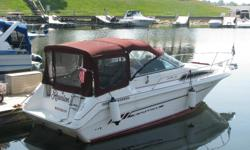 Very nice 1993 27' Sundancer with new trailer, 7.4 L , I/O Merc Fore/aft cabins, galley, head, windlass and chart plotter ship to shore radio and GPS