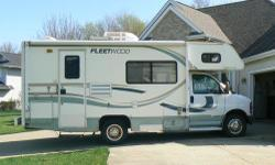 Price:$7000 -- Great condition, everything works -- 2001 Tioga 23 Mini-home Chevrolet 7.4 Class C MOTOR HOME -- Contact me for more photos and vehicle location.