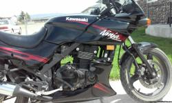 I am selling my 2008 Kawasaki Ninja 500. Bike is is excilent condition. It has never been laid down and only has 12,500 miles. Will throw in saddle bags and helmet. Call or text if interested in taking it for a test drive. I am located in Dillon
