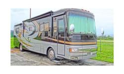 """2008 Monaco Diplomat 40PDQ, Bought New from Camping World for: $282,500 New. Generator, Auto-Start, 625 Solar Panel, Power Cord Reel, Power Water Hose Reel, Exterior Tank monitor, 30"""" Ceiling Fan in Master Suite, Dual 15M btu AC Units, Keyless Entry, King"""