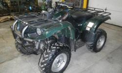 FOR ONLINE AUCTION, Thursday, January 3rd, Repocast.com. 2008 Yamaha Grizzly 660 4x4 Quad, 660cc, 4-Stroke, Electric and recoil start, Front and rear racks, 4-Wheel independent suspension, Auto transmission with hi/low/park/reverse, Digital gauges, 4026