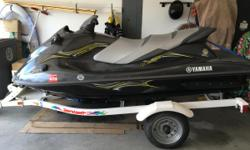 2014 three person Waverunner VX 1100B with trailer, full cover and locking cable - a total of $895 in accessories. Price is below average NASD value for a three person 2014 Waverunner VX at $7,250 plus Trailer at $650 and cover at $145 plus cable lock $50