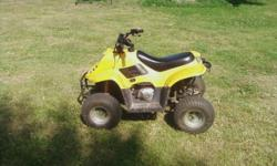 I have a yellow quad . It's a 50cc 4 speed 4 stroke. It has remote start and a brand new battery. Nice quad just to big for our son so we are selling it. Asking 500.00 obo This is an off brand quad I think its a sunl if you are looking for a name brand