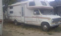 It is 81 Mobile Traveler, no leaks, been redone inside ...Has Onan Generator works great.... There is no other motor home like it....Asking $3500 .... Have to see to appreciate it... Will make a great hunting & fishing wagon ...Really it would work good