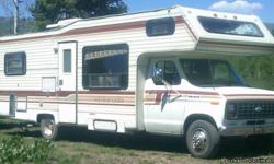 Clean older motor home. New tires last year, 460 big block, made up bed in the back, microwave, tv, dvd, new fridge, new water tank, toaster oven, A/C and Onan generator. Carb had been rebuilt when I bought it. Transmition is strong and she runs great.