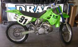 1991 Kawasaki KX250 $2200 OBO Bike has been torn down to the frame, I repainted the frame, replaced all the bearings throughout the bike, rebuilt the carb, resealed and rebuilt the top end of the motor, rebuilt the front forks and rear shocks, changed all