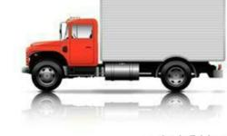 The Haynes Bro's movers are available to handle your moving needs. From just one item, to full sized home or office moves. We come equipped with enclosed box truck, cargo insurance, furniture pads, safety straps, and of course talented movers to get the
