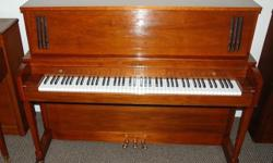 This majestic Baldwin Hamilton upright is in excellent condition. It has been tuned and thoroughly regulated by our expert technicians. It has a rich, full sound with an even, responsive touch. I?m an experienced piano tuner/technician. I?m a