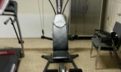 Bowflex Elite XL for sale. Never been used and is complete with Owner's manual, Charts, DVD and assembly book. Was $1200 new.