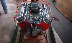 Give us a call if your serious about saving money. We have a vast selection of ZERO (0) mile rebuilt engines, Transmissions and Cylinder heads. We are a Automotive Machine Shop with over 2500 items on the shelf. So if your looking for a motor from a
