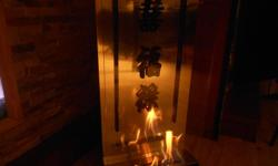 Hi I AM SELLING THIS ONE OF A KIND HAND BUILT FIREPLACE, IT HAS BLACK METAL CHINEESE WORDS MOUNTEDON THE BACKROUND, THE BACKROUND IS POLISHED ALLUMINUM, THE BURNER IS 14 GUAGE STAINLESS STEEL, THE FRONT IS 1/4 IN TEMPERED GLASS, THIS FIREPLACE