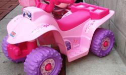 Good condition powered ATV for a girl. 6V, 2mph, battery and charger are in condition. Asking $30.00