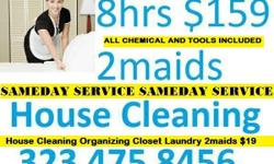 We offer one time cleaning, and daily, weekly, or monthly cleaning. We supply all supplies . We clean, you relax. We well make your home spot less. FREE ESTIMATES CALL TODAY!!! ## 3109125157 OUR SUPER LOW PRICES 3109125157. at: MERRY'S PRO MAID CLEANING