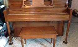 Upright piano oak - Kawai brand - good condition Children used it for lessons and have decided not to continue Model 706 T Serial Number 1673645