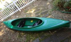 Aqua terra KEE WEE 2 Person kayak with paddles and spray skirt. Great for inlet bay kayaking. dark Green color. Great condition. Must see! Lots of FUN!