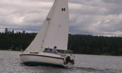 1990 MacGregor 26S Located in Boise ready to sail! This is a great family sailboat that easy to trailer and set up for a day or weekend of sailing. Singlehanded sailing is no problem. Reliable Mercury 210cc Sailpower outboard new fuel tank New 40 watt