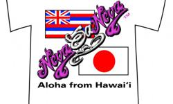 Proceeds donated to the Hawaii's Red Cross Chapter. $24 and up. Victims of the tsunami and earthquake in Japan. http:///www.nevasaneva.onlineshirtstores.com http://www.zazzle.com/darnay Several shirt styles and colors available. Mens, Womens, and Youth