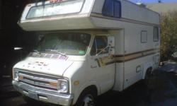 1979 Dodge Motorhome runs everything works sleep 5 stop by anytime 3100 s vermont ave los angeles, ca 90007 call or text 323-208-8638