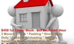 MOVE is a locally owned and operated family business serving the Uniontown, PA community with over 16 years of combined experience in the moving industry. We are highly skilled, professional residential and small office movers who take pride in our work.