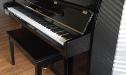 One owner only, excellent condition! and great price! (Note one key needs adjusting, lowered price to reflect the inexpensive fix) Piano being sold, due to lack of use. Piano bench included. Asking for $1,050.00 (CASH ONLY)