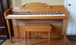 Samick Digital Piano, SGP-101U. This piano is like new. It was bought new by a family member and NEVER USED. The piano isfree of scratches, blemishes and nicks. The piano is 54 inches long and 36 inches high. The bench