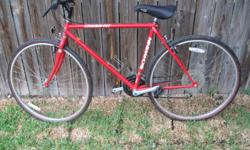 """Hardly used mens authentic Schwinn """"Crossfit"""" 10 speed bicycle in very good condition. My son bought this bike and then moved to another state and left the bike for me. This bike is ready to ride."""