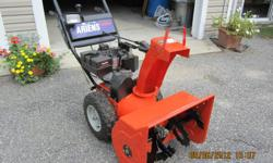 """ARIENS SNOWBLOWER 24"""" 8HP, electric start, like new . Has to be seen."""