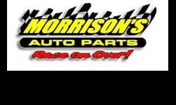 Morrison's Auto Parts delivers quality used vehicle parts in Wisconsin at a great price. Find various vehicle part types with our online wholesale search. For details call 608-884-4436 or visit http://morrisonsauto.com/