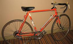 I bought this bike new in 1975, rode it occasionally on city streets in good weather then moved to downtown Chicago in 1978 and stored it, unused, in our condo?s bike room ever since. Great condition with all original Peugeot parts. There are a few small