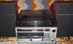 Vintage JC Penney Stereo AM FM Radio, 8 Track, Cassette Tape, Record Player Turntable with Speakers. Asking Price: $85. (FREE 8 Track Tapes) Good condition, clean. All functions are working, except the cassette player. Nice Unit. Internet Research:
