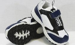 STYLE: 90363 MANUFACTURED BY: WWE WWE exclusive collection of Sneaker is ready for any activity for your little one. It's all man made material is as strong as the character aplique that is Triple H, John Cena and Randy Orton. Shoes upper material