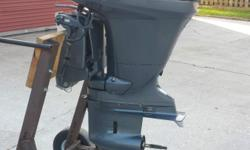 """2009 YAMAHA 150 FOUR STROKE, 382 ORIGINAL HOURS, 20"""" SHAFT, FULLY SERVICEDCAN MAKE A 25"""" SHAFT AS WELL, READY TO GO, WILL SHIP"""