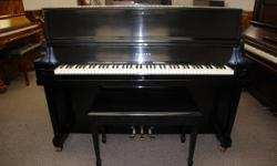 Yamaha P22  Through innovative and dynamic engineering, Yamaha has been able to produce the large number of fine pianos it supplies for world markets, while maintaining the high levels of craftsmanship and skills required to build fine musical