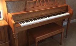 "Yamaha M-500F 45"" Upright Piano with storage piano bench and piano light."