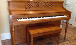 Beautiful Young Chang, upright console piano. In PERFECT condition. Serious inquiries only.